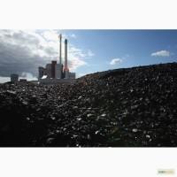 Каменный уголь - Д (длиннопламенный)