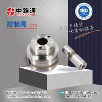 Клапан механический Caterpillar-запчасти для двигателя Caterpillar c13