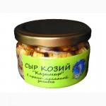 Козий сыр Казимир в пряно-масляной заливке с прованскими травами. (Меркурий)