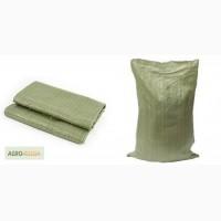 Мешки полипропиленовые зеленые 55х95 см