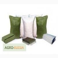 Мешки полипропиленовые 55х95 см. белые и зелёные