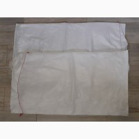 Мешки полипропиленовые белые БУ, на 50 кг