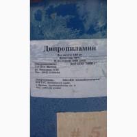 Продам неликвиды Дипропиламин и Ди-н-пропиламин