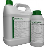 Актарофит 0, 2 - Инсектицид