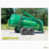 МЖТ-Ф-11 Машина для внесения жидких органических удобрений