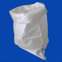 Мешки полипропиленовые на заказ