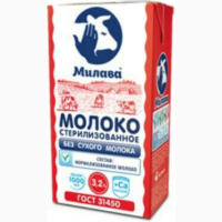 Молоко ультрапастерезованное МИЛАВА