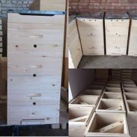 Ульи для пчел разборные (многокорпусные)