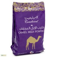 Верблюжье молоко - POWDER 500 гр