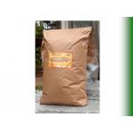 Ферментативный пробиотик ЦЕЛЛОБАКТЕРИН, ЦЕЛЛОБАКТЕРИН-Т для животных
