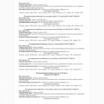 Комбикорма и смеси ГОСТ для кур, свиней, КРС, кроликов, индеек, уток и др