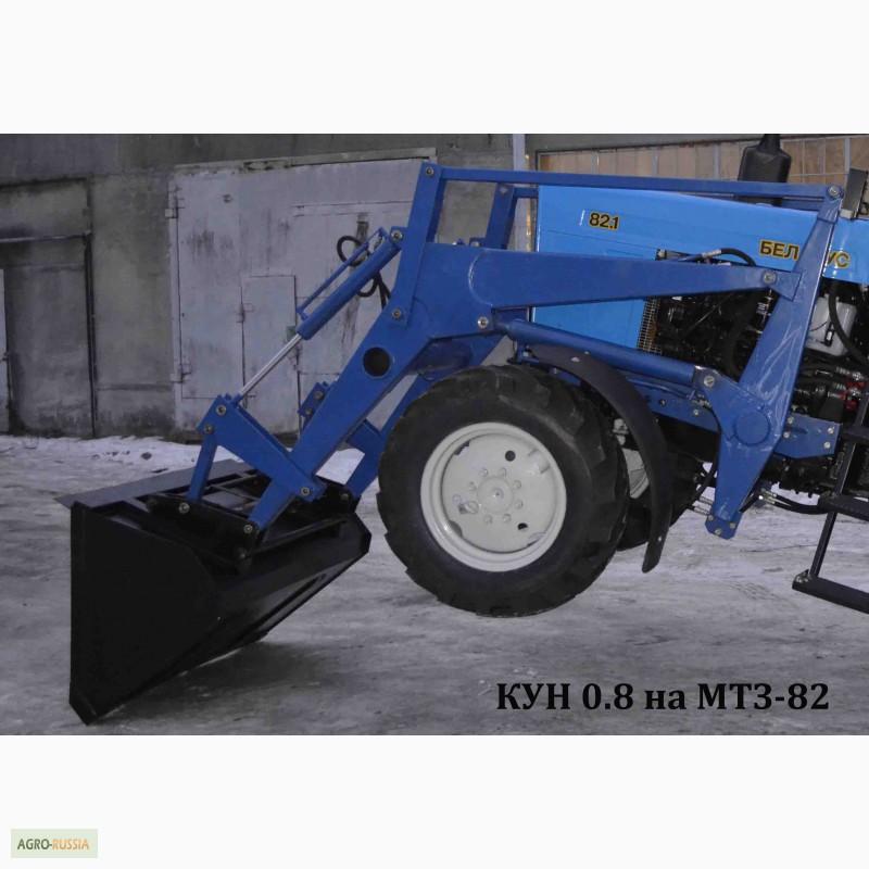 Купить кун на трактор мтз 80 | Купить кун на МТЗ 82 по.