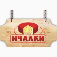 Продажа Сыров и Сливочного Масла