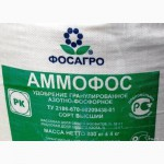 Минеральное удобрение АММОФОС