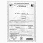 Семена кукурузы РОСС 199 (договор с производителем)