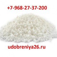 Удобрение - Тукосмеси - Диаммонийфосфат - Нитроаммофос - Карбамид - Аммофос Сульфоаммофос