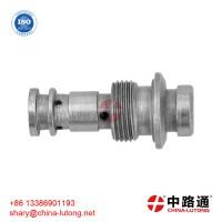 Редукционный Клапан тнвд Bosch ve 1 460 362 320 Клапан РЕДУКЦИОННЫЙ для тнвд Bosch