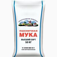 Мука пшеничная ГОСТ 26574-2017 в/с