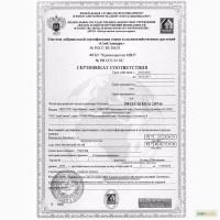 Семена кукурузы Краснодарский 194 (договор с производителем)