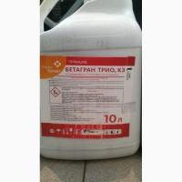 Бетагран Трио гербицид