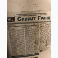 Спирид Гранд 120л 2018 г (клопиралид 100г/л+МЦПА 500г/л)