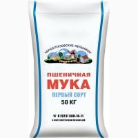 Мука пшеничная ГОСТ 26574-2017 1/с