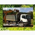 Конский навоз с доставкой в Дмитрове, Дмитровском районе. Цена от 750руб/м3