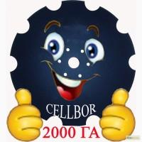 Диск БДМ 560 (Турция) CELLBOR
