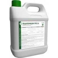 Пециломицин РМ116 - Жидкий инсектицид