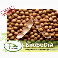 Продам микробиологическое удобрение БиоБеСтА (для сои)
