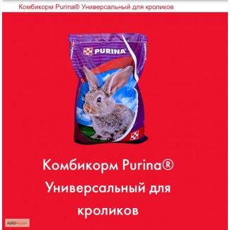Комбикорм Purina -Provimi Универсальный- для кроликов