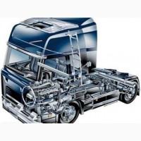 Запасные части для иностранных грузовиков и прицепов