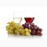 Концентрат сока красного и белого винограда