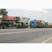 Услуги по перевозке комбайнов и негабаритных грузов