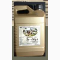 Бетакорм кормовая база, Бетаин витамины аминокислоты