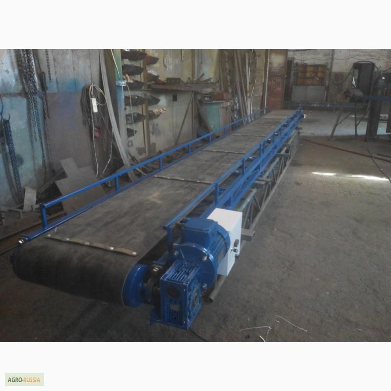Изготовим транспортеры ленточные лент транспортеры