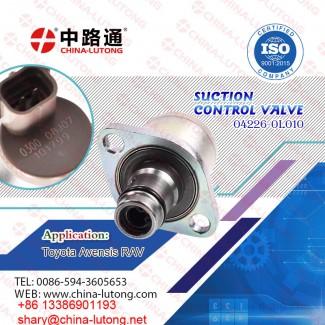 Дозировочный блок ТНВД 294200-0300 Регулятор давления топлива тнвд Cummins ISF