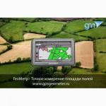 Измерить площадь поля Вам поможет ГеоМетр S5 new
