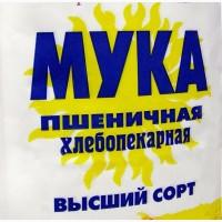 Мука пшеничная казахстанская