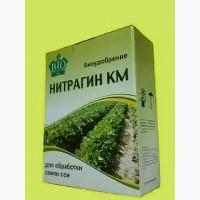 Инокулянт Нитрагин КМ (сухая обработка)