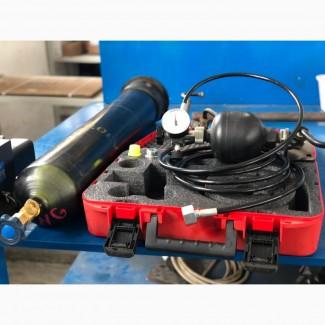 Заправка гидроаккумуляторов всех типов, диагностика, ремонт кондиционеров