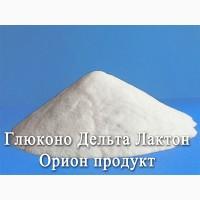 Глюконо Дельта Лактон (ГДЛ) Е575