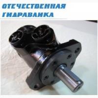 Гидромотор OMP 50