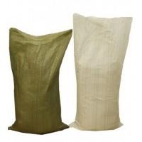 Мешки полипропиленовые для фасовки упаковки и т.д