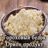 Гороховый белок