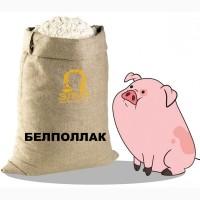 Заменитель сухого обезжиренного молока «БЕЛПОЛЛАК»
