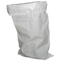 Мешки б/у, 50 кг из под сахара