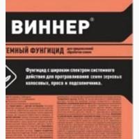 Протравитель Виннер, КС(Тиабендазол + флутриафол25 + 25 г/л)кан.10л. г.Тула, Москва