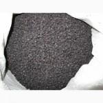 Черноплодная рябина (арония) сушеная