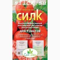 Силк для томатов